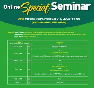 Online STEAM seminar series by 4DFrame